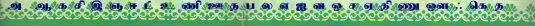 green line-2