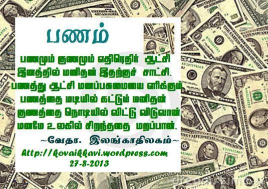 money-background-border-14180503[1]-a