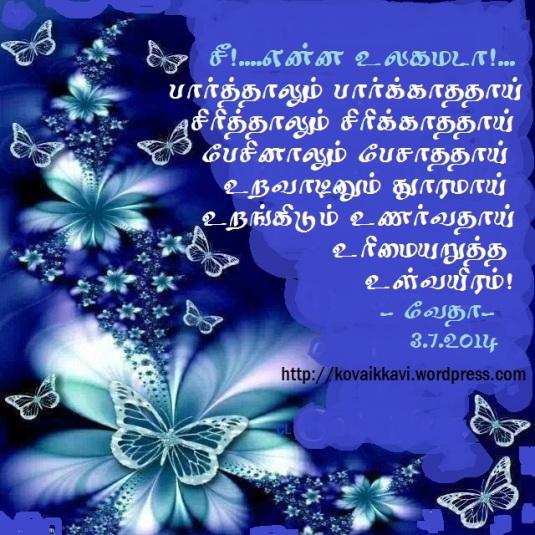 1012951_539196699586653_1527715385_n-pp