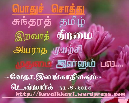 148700_10202517447566652_3348039103144023209_n-words