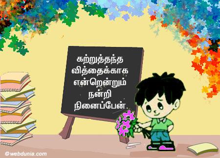 bi_teachersi_07_sep_4_120533