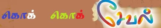 samila-s.naseeru-head1