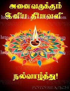 hindu-diwali-rangoli-art-snap